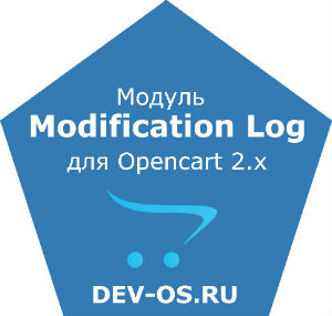 Modification Log Версия 1.1
